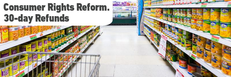 Consumer-Rights-Reform