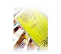 Yellow Medium Duty Clinical Waste Bag 120g (Roll of 50)