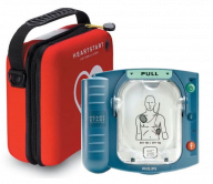 Philips HeartStart® HS1 Semi-Auto Defibrillator Standard Carry Case