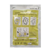 IPAD NF1200 Paediatric Electrode Pads