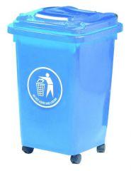 50 Litre Wheelie Bin Blue