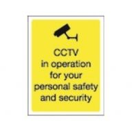 CCTV in Operation Security Sign- Self Adhesive Vinyl (K- 400x300mm)